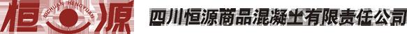 四川ManBetX体育官网商品manbetx手机登录注册有限责任公司