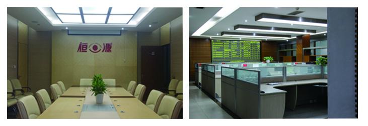 四川ManBetX体育官网商品manbetx手机登录注册有限责任公司会议室及办公区域.jpg