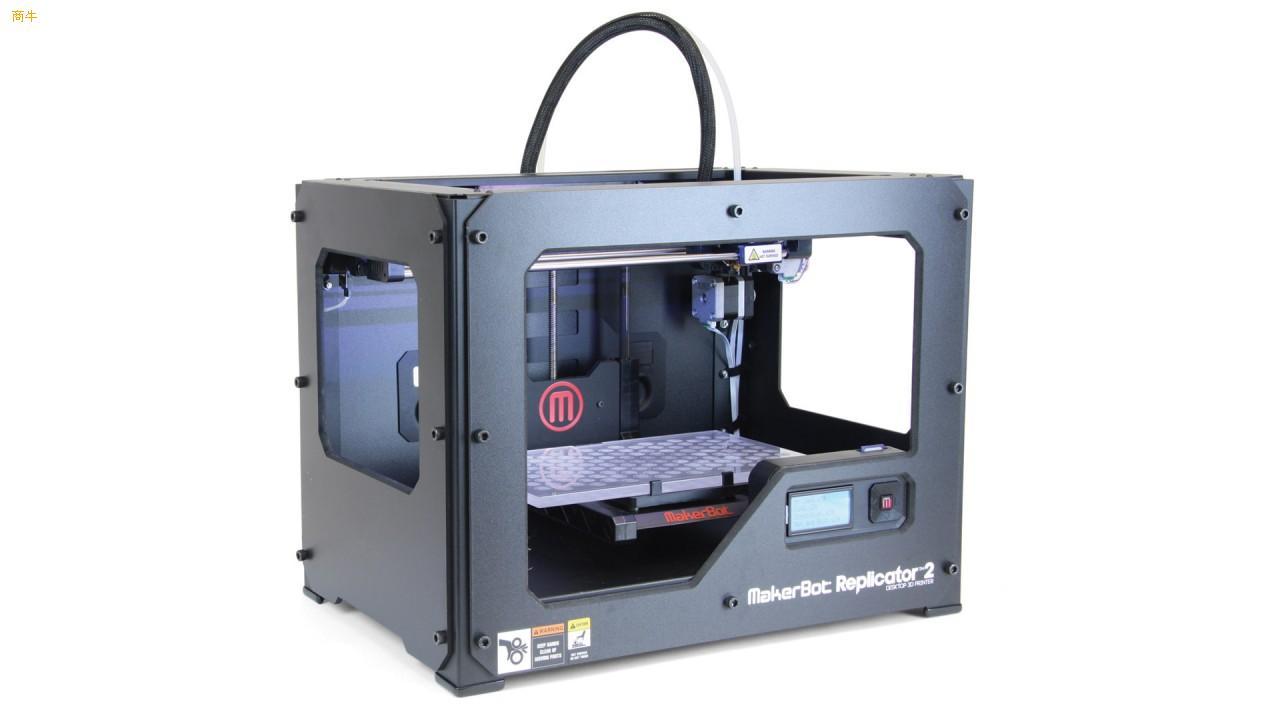 四川ManBetX体育官网商品manbetx手机登录注册有限责任公司新闻3D打印机.jpg