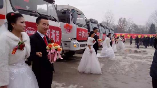 四川ManBetX体育官网商品manbetx手机登录注册有限责任公司新闻结婚